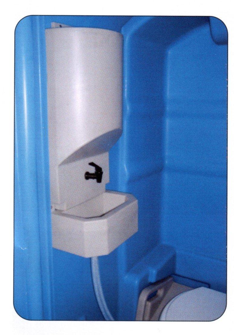 WC de chantier chimique